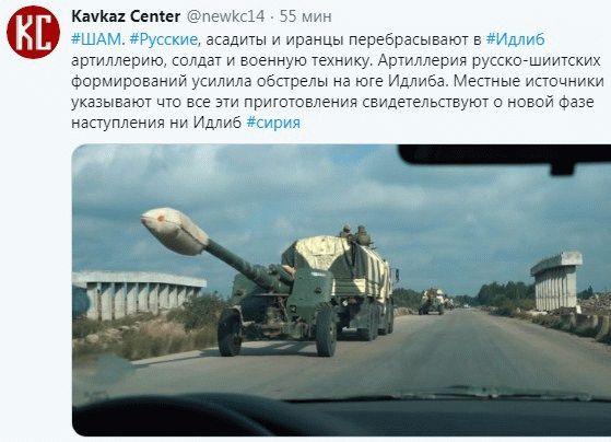Россия возобновила активные бои в Сирии