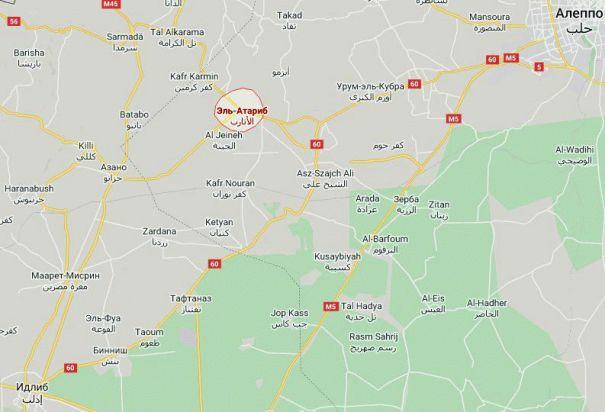 Российские военные нанесли удар из «Градов» по туркам в Сирии