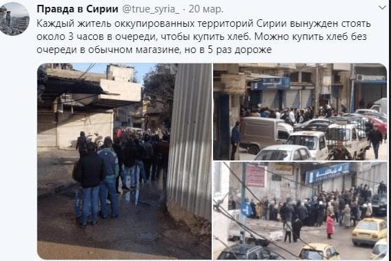В Сирии уничтожили российский танк: видео