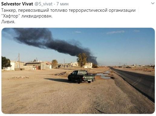 Турки уничтожили российский танк колонну военной техники в Ливии