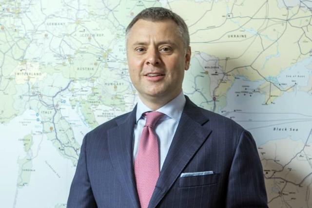 Нафтогаз подготовил новый иск против Газпрома