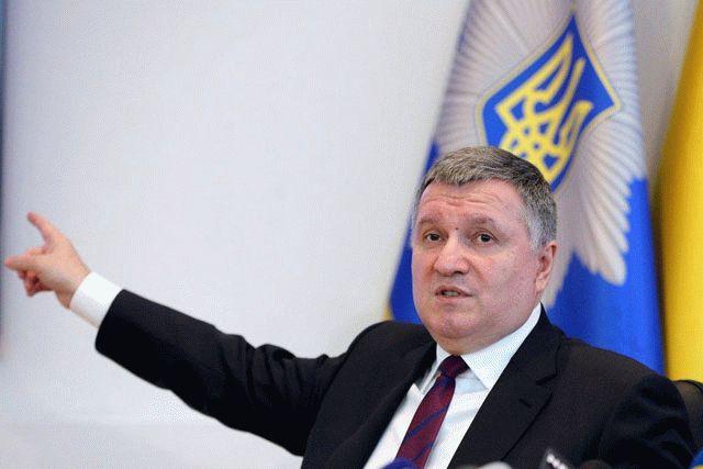 Аваков резко отреагировал на вручение подозрения Черновол