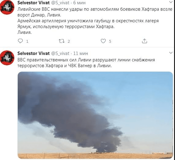 Появилось видео уничтожения военной техники ЧВК Вагнера в Ливии
