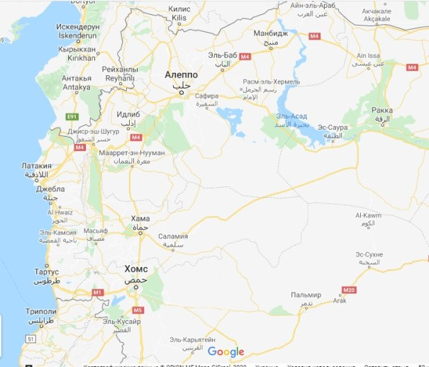 В Сирии взорван склад российских боеприпасов