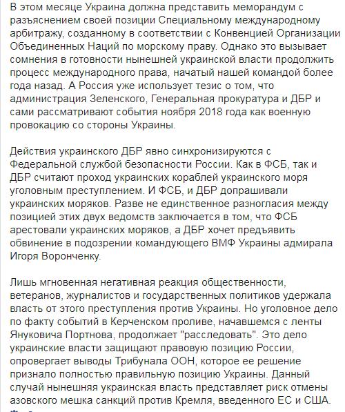 Порошенко заявил о риске отмены санкций против Кремля