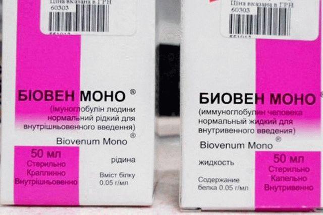 Степанов дал старт испытаниям украинского лекарства от коронавируса