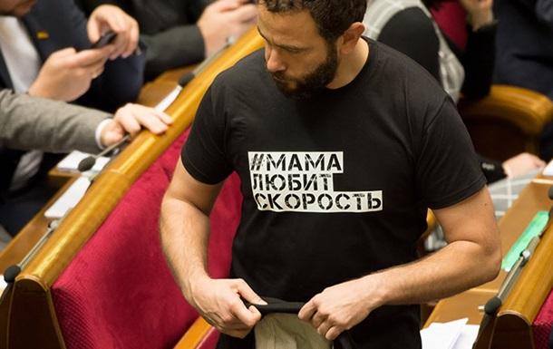 Два нардепа заявили о желании баллотироваться в мэры Киева