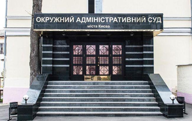 Против Разумкова подали в суд из-за «антиколомойского» закона