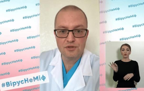 Вылечившийся врач рассказал о COVID-19