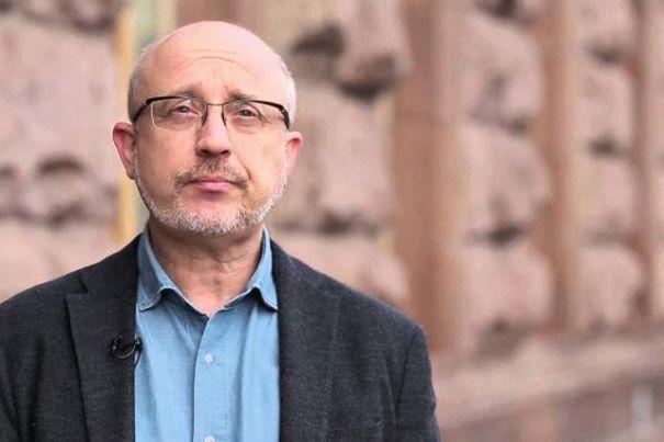 Резников заявил о новых сценариях освобождения Донбасса