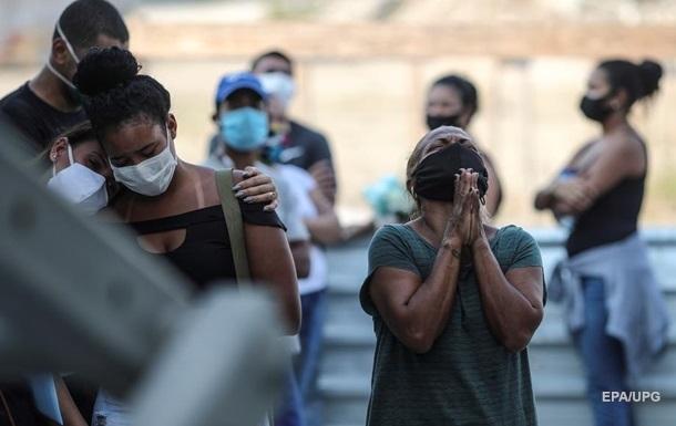 В Бразилии за день рекордное количество смертей от коронавируса