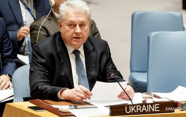 Украинский дипломат назначил коллегам из РФ встречу в Гааге