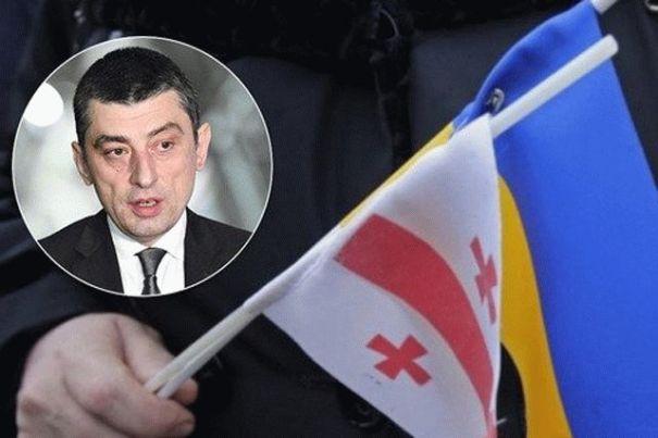 В Тбилиси назвали причину отзыва своего посла из Киева