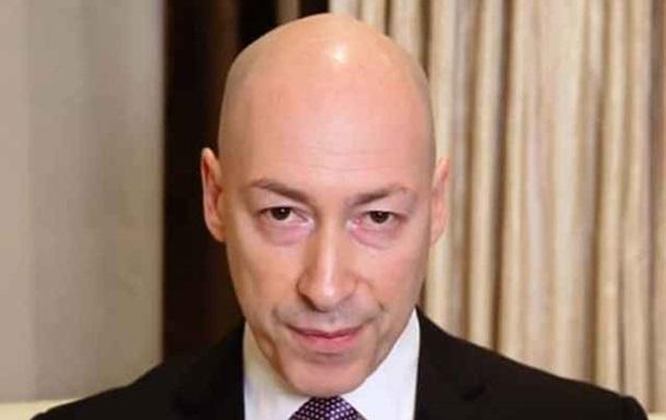 Гордон неожиданно оправдал свои интервью с Гиркиным и Поклонской