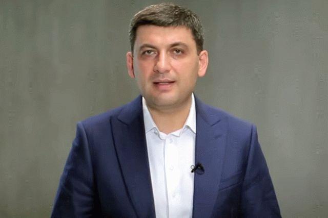 Гройсман предложил Кабмину программу поддержки украинцев