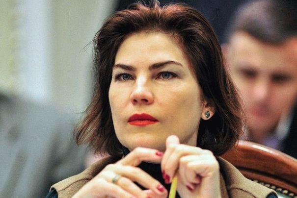 В НАБУ открыли дело против генпрокурора Венедиктовой