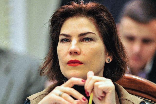 Венедиктова извинилась за поздравительное видео с Лещенко
