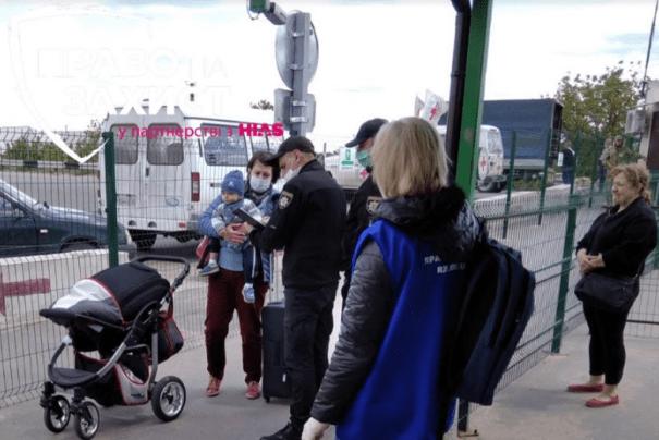 На Донбассе временно открыли КПВВ