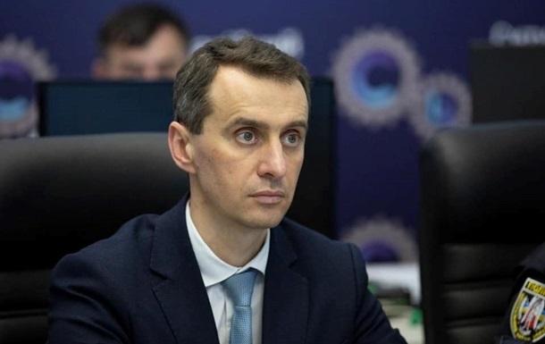 Ляшко сказал, когда в Украине разрешат ходить без масок