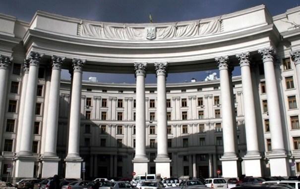 В МИД жестко ответили России на заявление о Зеленском
