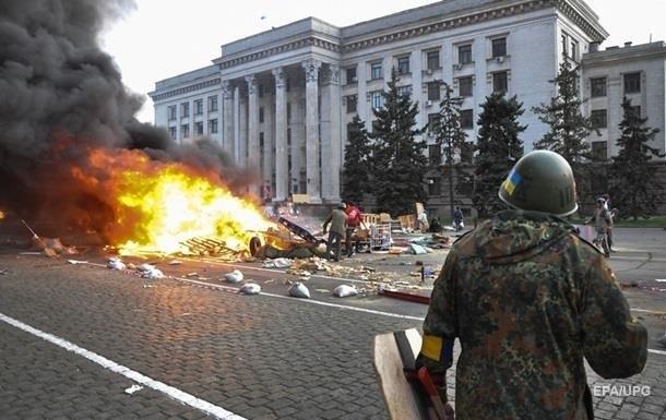 В МИД Украины обвинили Россию по делу трагедии 2 мая