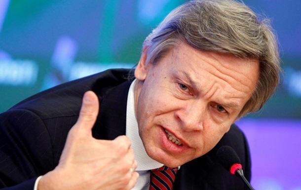 В Кремле ответили на план «Б» Зеленского по Донбассу