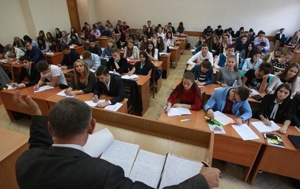 МОН перенесло вступительную кампанию в Украине