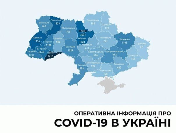 В Украине коронавирусом заболели еще 328 человек