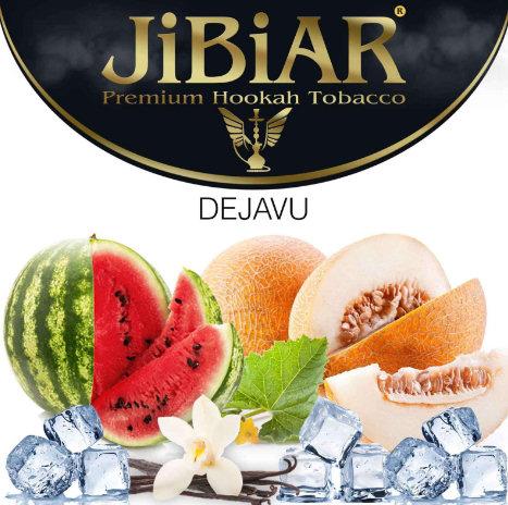 Табак для кальяна Jibiar (Джибиар) в чем его особенность