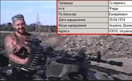 Россия заявила о подготовке ВСУ к наступлению на Донбассе