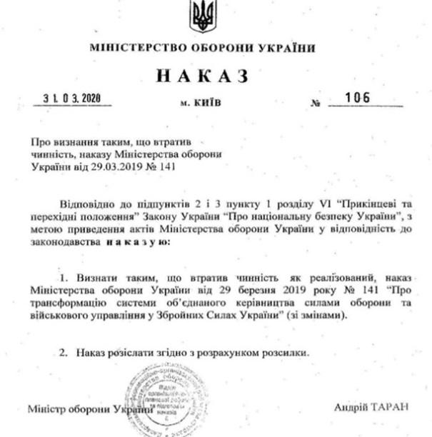 Бирюков заявил о массовых увольнениях в военной авиации Украины