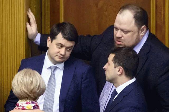 Лерос заявил, что Ермак хочет отставки Разумкова