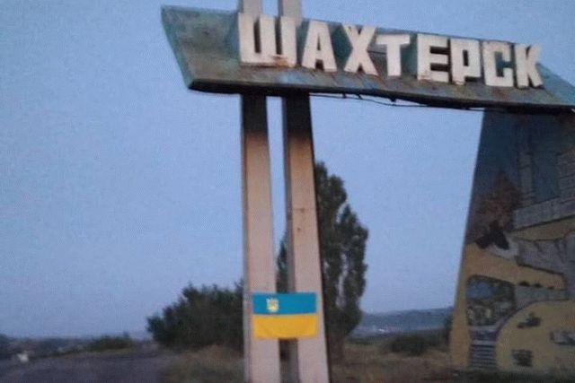 Кабмин поделил ОРДО на три района в составе Донецкой области Украины
