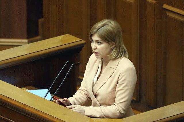 Рада уволила Пристайко и назначила вице-премьером Стефанишину