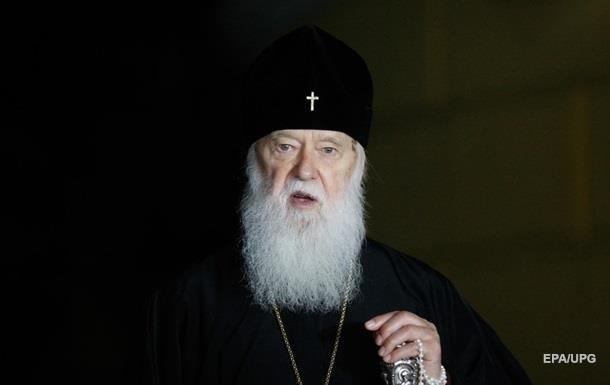 Филарет хочет от Константинополя новый томос