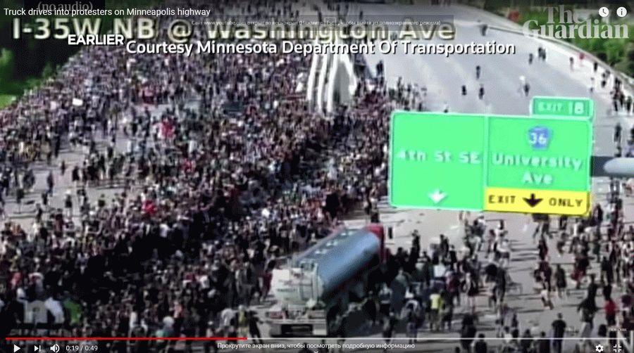В США украинец направил автоцистерну в толпу протестующих