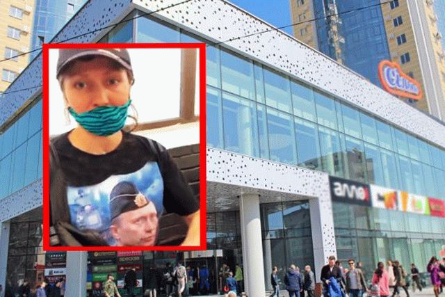 В Киеве женщина пришла в супермаркет в футболке с Путиным: видео