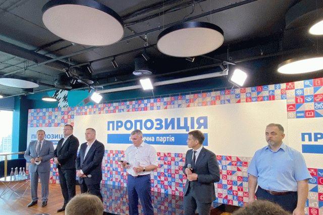 В Украине создали партию мэров: кто в нее вошел