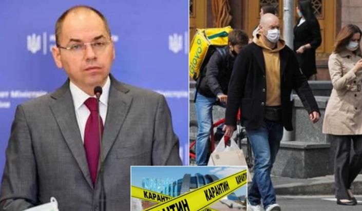 Кабмин ввел новые ограничения на въезд в Украину