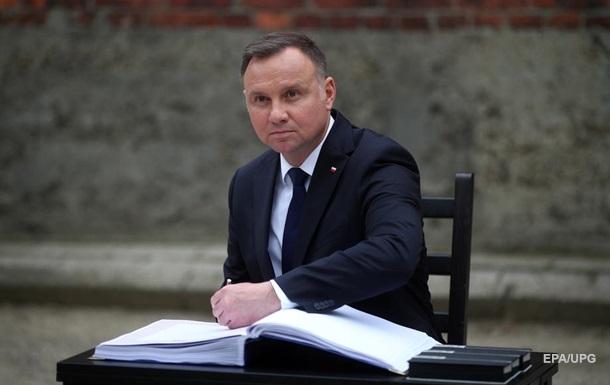 Президент Польши: пропаганда ЛГБТ хуже коммунизма