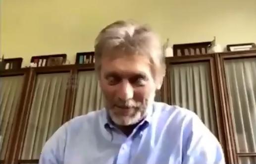 Песков из-за коронавируса отпустил бороду
