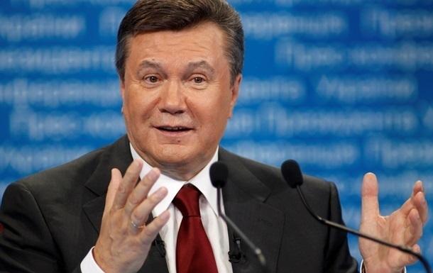 Прокуратура сообщила Януковичу о подозрении в госизмене