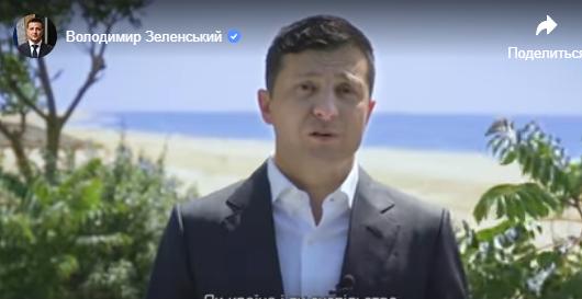 Зеленский обратился к украинцам по случаю Дня Конституции