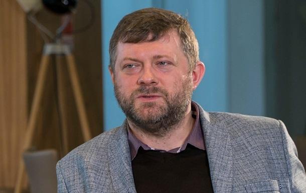 Конфуз нардепа Корниенко рассмешил весь зал Рады: видео