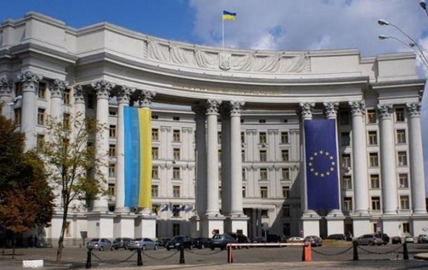 МИД Украины отреагировал на задержание в Беларуси членов ЧВК Вагнера