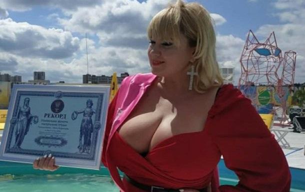 Мила Кузнецова подтвердила новый рекорд самой большой груди