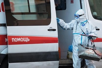 Россия вышла на 11 место в мире по количеству летальных исходов от коронавируса