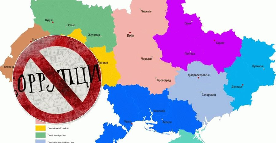 Мэр Винницы Моргунов возглавил рейтинг антикоррупции