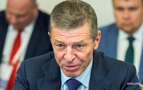 Козак отказался от переговоров с Ермаком по Донбассу