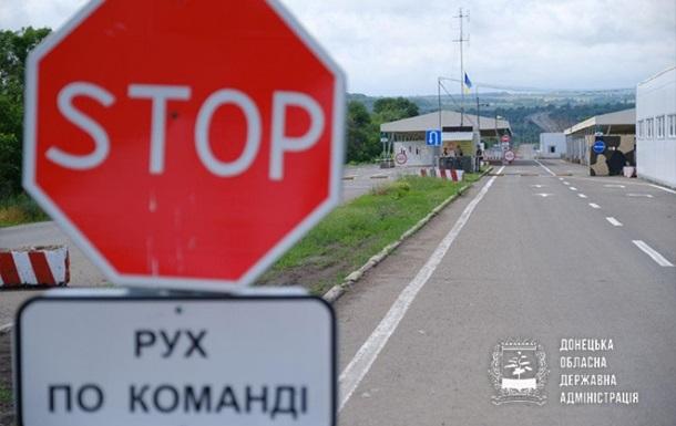 Украина изменила требования к въезжающим из ОРДЛО и Крыма